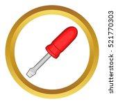 minus screwdriver vector icon...   Shutterstock .eps vector #521770303