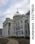 Small photo of State Capitol of Alabama in Montgomery.