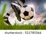 3d rendering soccer player... | Shutterstock . vector #521785366