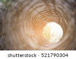 rolls of wire mesh. iron steel. | Shutterstock . vector #521790304