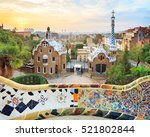 park guell in barcelona. view... | Shutterstock . vector #521802844