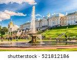 Peterhof  Russia   August 28 ...