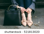 fall outfit fashion details ... | Shutterstock . vector #521813020
