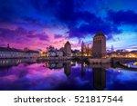 strasbourg alsace petite france ... | Shutterstock . vector #521817544