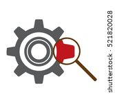 gear icon sign quality control | Shutterstock .eps vector #521820028