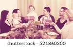 happy relatives wishing little... | Shutterstock . vector #521860300