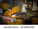 worker with protective mask... | Shutterstock . vector #521883208