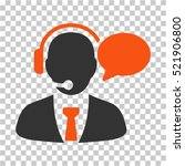 support manager message icon.... | Shutterstock .eps vector #521906800
