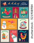 christmas set of cards.... | Shutterstock .eps vector #521908984