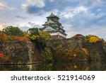 osaka castle in osaka with... | Shutterstock . vector #521914069