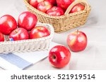 fresh apples  very good fruit... | Shutterstock . vector #521919514