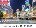 tokyo  japan   november 12 ... | Shutterstock . vector #521921008