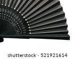 japanese stylish black fan is...   Shutterstock . vector #521921614