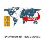 world map with network dots.... | Shutterstock .eps vector #521930488