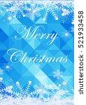 merry christmas card | Shutterstock .eps vector #521933458