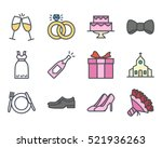 wedding colored icon filled... | Shutterstock .eps vector #521936263