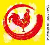 Red Rooster Chinese Symbol...