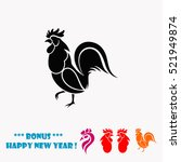 cock vector icon | Shutterstock .eps vector #521949874