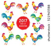 collection of colorful roosters ... | Shutterstock .eps vector #521965588