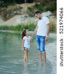relationship between father and ... | Shutterstock . vector #521974066
