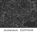 turkey chalk line art design... | Shutterstock . vector #521974144
