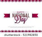 qatar national day background... | Shutterstock .eps vector #521982850