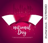 qatar national day background... | Shutterstock .eps vector #521984083