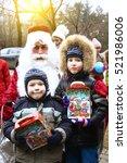 moscow  december 26  2015 ...   Shutterstock . vector #521986006