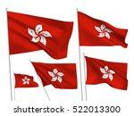 hong kong vector flags. a set... | Shutterstock .eps vector #522013300