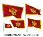 montenegro vector flags set. 5... | Shutterstock .eps vector #522013318