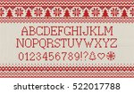 christmas font. knitted latin... | Shutterstock .eps vector #522017788