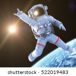 rocking astronaut in an outer... | Shutterstock . vector #522019483