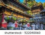 nikko toshogu shrine temple in... | Shutterstock . vector #522040060