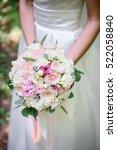 beautiful wedding bouquet of... | Shutterstock . vector #522058840