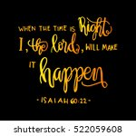 when the time is right  i  the... | Shutterstock .eps vector #522059608