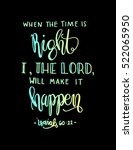 when the time is right  i  the... | Shutterstock .eps vector #522065950