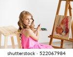 portrait of a lovely little...   Shutterstock . vector #522067984