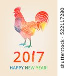 new year rooster. watercolor... | Shutterstock .eps vector #522117280