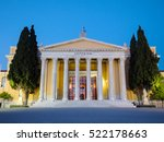 The Zappeion Hall In The...