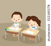 students in classroom  world... | Shutterstock .eps vector #522185278