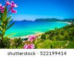 Amazing View At Agios Georgios...