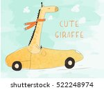 giraffe in striped scarf... | Shutterstock .eps vector #522248974