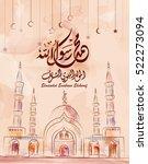 birthday of the prophet... | Shutterstock .eps vector #522273094