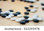 desk for board game go or wei... | Shutterstock . vector #522295978