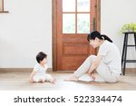 portrait of asian mother and... | Shutterstock . vector #522334474