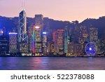 hong kong skyline in the... | Shutterstock . vector #522378088