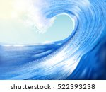 big wave background  stunning... | Shutterstock .eps vector #522393238