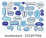 cute speech bubble doodle set | Shutterstock .eps vector #522397936