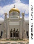 Small photo of omar ali saifuddien mosque