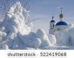 Winter Landscape Of The Russia...